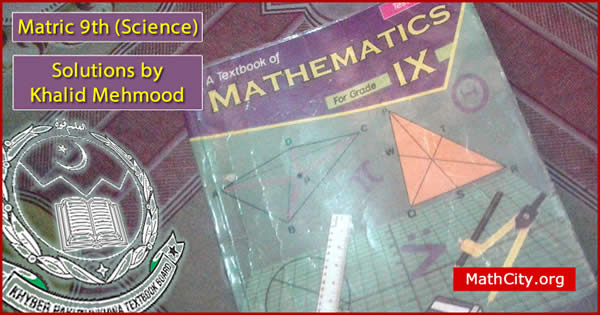 Mathematics 9 (Science) - KPK [MathCity org]